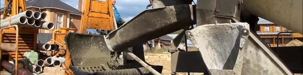 Купить бетон в Серпухове